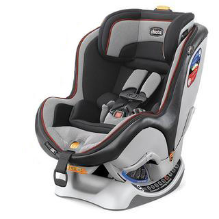 Safe Baby Car Seats Looking For A Car Seat Or Stroller We Can